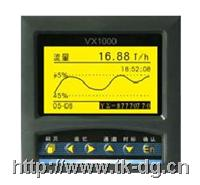 VX1000R无纸記錄儀 VX1000R