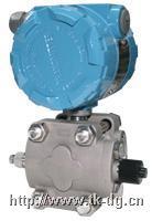 电容式压力、差压變送器 變送器
