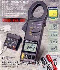 TES3064鉗形功率表 TES3064