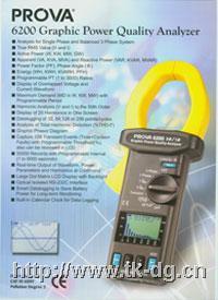 PROVA6200圖形電力質量分析儀 PROVA6200
