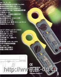 PROVA21/23電力諧波分析儀 PROVA21/23