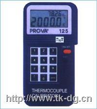 PROVA125溫度校正器 PROVA125