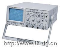 GOS-653G模擬示波器 GOS-653G