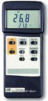 TM906A智慧型双组温度计 TM906A