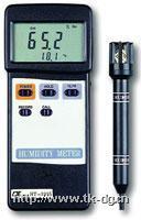 HT3005智慧型溫濕度計 HT3005