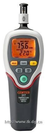 CENTER-317温湿度计 CENTER-317
