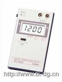 SK-6800溫度計 SK-6800