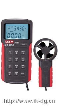 UT362数字式风速仪 UT362