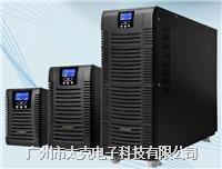 ASU-11002GGS不间断电源 ASU-11002GGS