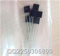 DV300-252分流電阻 DV300-252