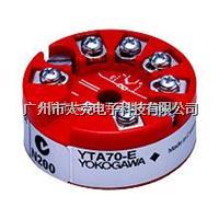 YTA70-J温度變送器 YTA70-J