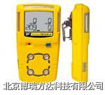 復合式氣體檢測儀