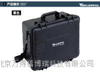 PC-4523W塑料防潮箱