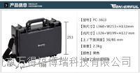 PC-3613萬得福防護箱