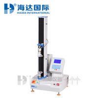 原纸拉力测定仪 HD-B609B-S