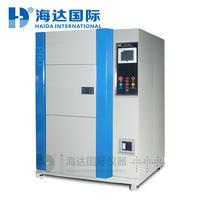 温度冲击试验机 HD-E703-50