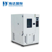 恒温恒湿仪 HD-E702-408