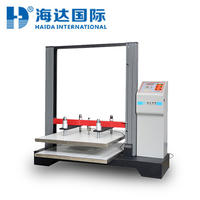 计算机伺服式纸箱抗压强度试验机 HD-A502S-1500