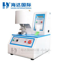 耐破度仪 HD-A504-1