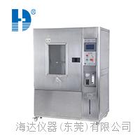 东莞防水试验箱,防淋水试验箱厂家,淋雨试验箱价格 HD-E710-1