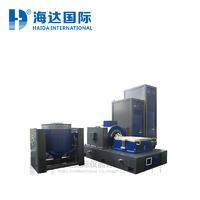 电动振动台 HD-G826