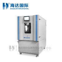 東莞海達甲醛氣候箱 HD-F801-3
