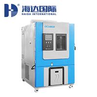 恒溫恒濕試驗箱 HD-E702-80L