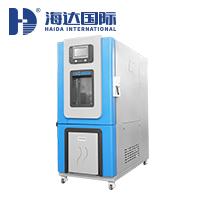 膠帶恒溫恒濕試驗箱 HD-E702-408