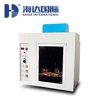 燃烧试验箱     HD-BS5852
