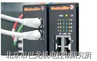 魏德米勒交换机 IE-SW24-M         24端口10BASE-T/100BASE-TX管理型
