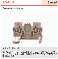 z系列端子 ZDU2.5/4AN 1608570000 zdu 2.5
