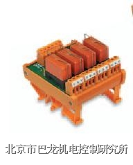 魏德米勒继电器 RSM 16R /RSM 16RS