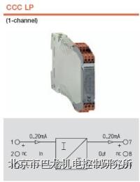 魏德米勒隔离器 Was5 ccc lp 0-20/0-20ma
