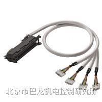 西门子 S7 1500  PAC-S1500-2X10-V0-0M5    1512530005 西门子 S7 1500  PAC-S1500-2X10-V0-0M5    1512530005
