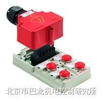SAI - M12 电源 SAI-4-M-MVV-M12 S-COD 1542580000 SAI - M12 电源 SAI-4-M-MVV-M12 S-COD 1542580000