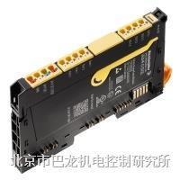 安全模块UR20-PF-O-1DI-SIL 1335030000 安全模块UR20-PF-O-1DI-SIL 1335030000