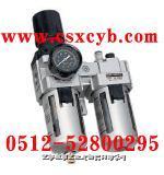 AC系列过滤调压阀+油雾器 规格型号齐全