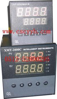 XMT-2300智能温度控制器
