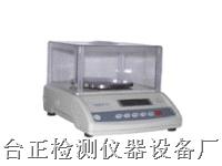 纸与纸板定量取样器 YR-128