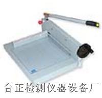 台式手动切纸机 YR-T410