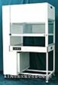 垂直层流标准洁净台 CA-920-2型/CA-1480-2型/CA-920-3 CA-1390-1等