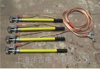 杭州特价供应XJ高压短路接地线/接地棒 XJ高压短路接地线/接地棒