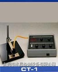 電解式膜厚計 CT-1
