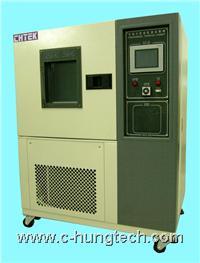 可程式恒溫恒濕試驗機 CH-TH-2B