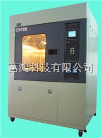 IP防水試驗機(耐水試驗機) CH-2010-A2