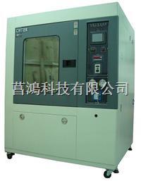 IPX9K高壓洗車耐水試驗機 CH-2010-S9K;CH-2010-D