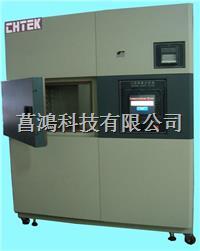 冷熱沖擊試驗機 CH-TS-401-C