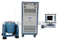 精密电磁振动试验机 GX-600-ZD