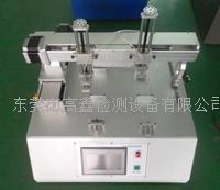 触摸屏点击划线试验机(2工位) GX-5610-2C