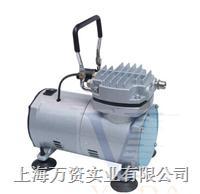 MSL-20实验室无油隔膜真空压力两用泵 MSL-20实验室无油隔膜真空压力两用泵